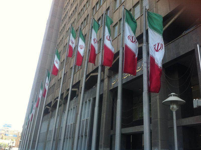 Teherán, la capital iraní