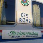 Tren Turkmenabat (Turkmenistán)