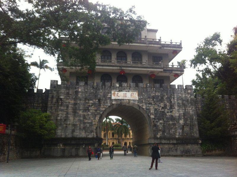 en la frontera china