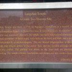 Información del templo Longshan