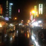 Noche lluviosa durante el paseo
