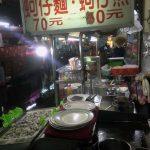 Restaurante en el mercado nocturno
