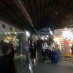 Entrada al recinto de la exposición