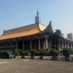 Edificio del Memorial Sun Yat-sen