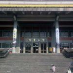 Entrada al memorial Sun Yat-sen