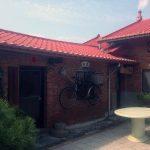 Visitando Zhunan. Casas típicas de la ciudad