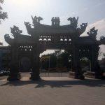 Entrada al mayor templo de Zhunan