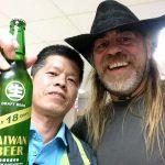 Qin, un simpático señor que me invitó a unas cuantas cervezas