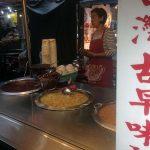 Visita al mercado nocturno de la calle Raohe