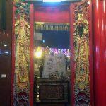 Templo Ciyou en Taipei