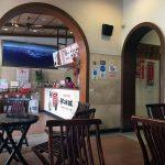 Restaurante Ayon de Toucheng