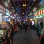 El mercado nocturno de Guanzhou, la parte cubierta