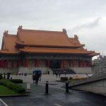 Sala de conciertos de Taipei