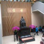 Estatua de Sun Yat-shen en el Museo Nacional del Palacio