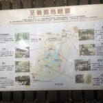 Mapa detallado del los jardines