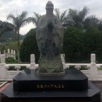 Estatua de Confucio en el Museo Nacional del Palacio