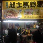 Puesto callejero de comida: esto lo probamos
