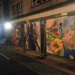 Exposición callejera en Wujie