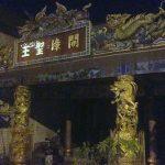 Viejo templo en Wujie