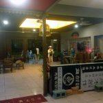 El restaurante tai en Wujie