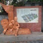Monumento en Toucheng