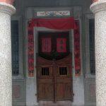 Entrada a una vieja casa de Toucheng