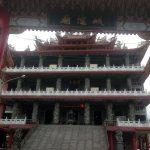 Templo en Toucheng