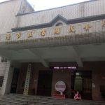 La entrada de la escuela