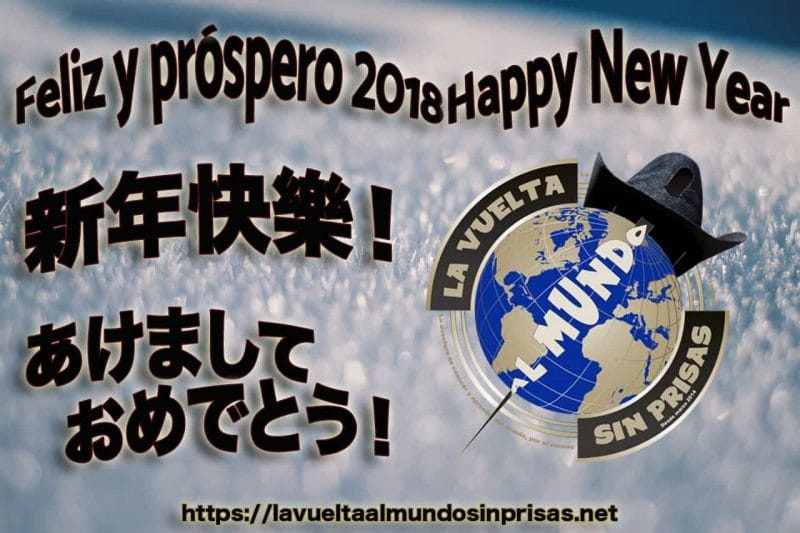 Feliz año 2018