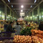 Mercado mayorista en Neuquén